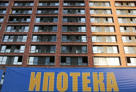 Государство оплатит за россиян первый взнос или проценты по ипотеке