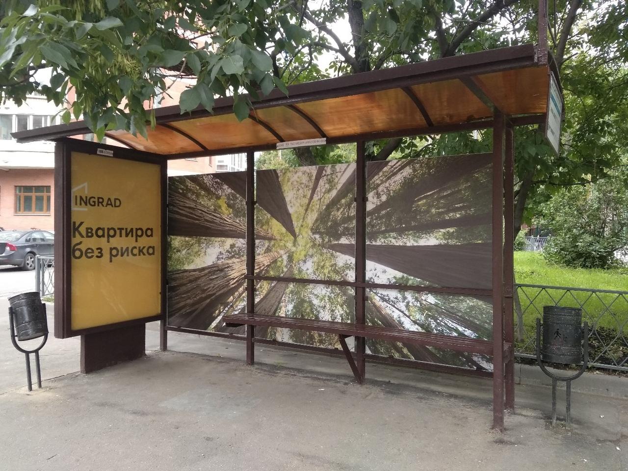 Красивая остановка в Москве