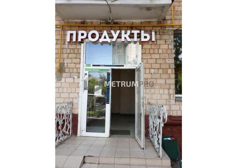 Отделы в действующем магазине, Москва